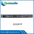 Huawei 48 ports 100M ethernet switches S2352P S2326TP S2309 enterprise network 2