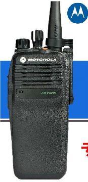 摩托羅拉XIR P8200數字對講機 1
