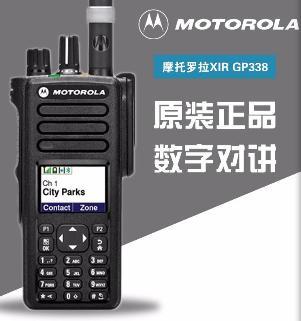 深圳摩托羅拉GP338D數字對講機 1
