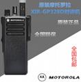 摩托罗拉GP328D数字对讲机