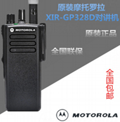 摩托羅拉GP328D數字對講機