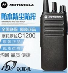 摩托羅拉原裝對講機批發C1200數字對講機銷售