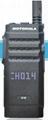 摩托羅拉SL1M數字迷你對講機 1
