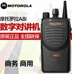 摩托羅拉原裝對講機A8I數字對講機銷售