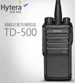 海能达好易通对讲机批发TD50