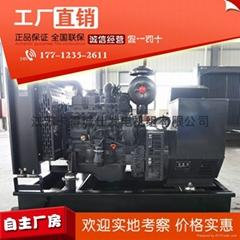 上柴75kw柴油发电机组