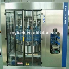 Automatic high speed  5 gallon water production whole line