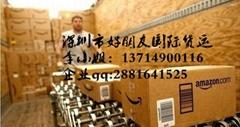 深圳發貨到澳洲站FBA貨代優質