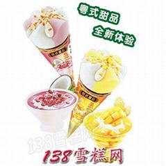 佛山惠州雀巢品牌雪糕批发