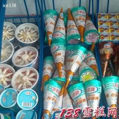 惠州五羊甜筒雪糕配送