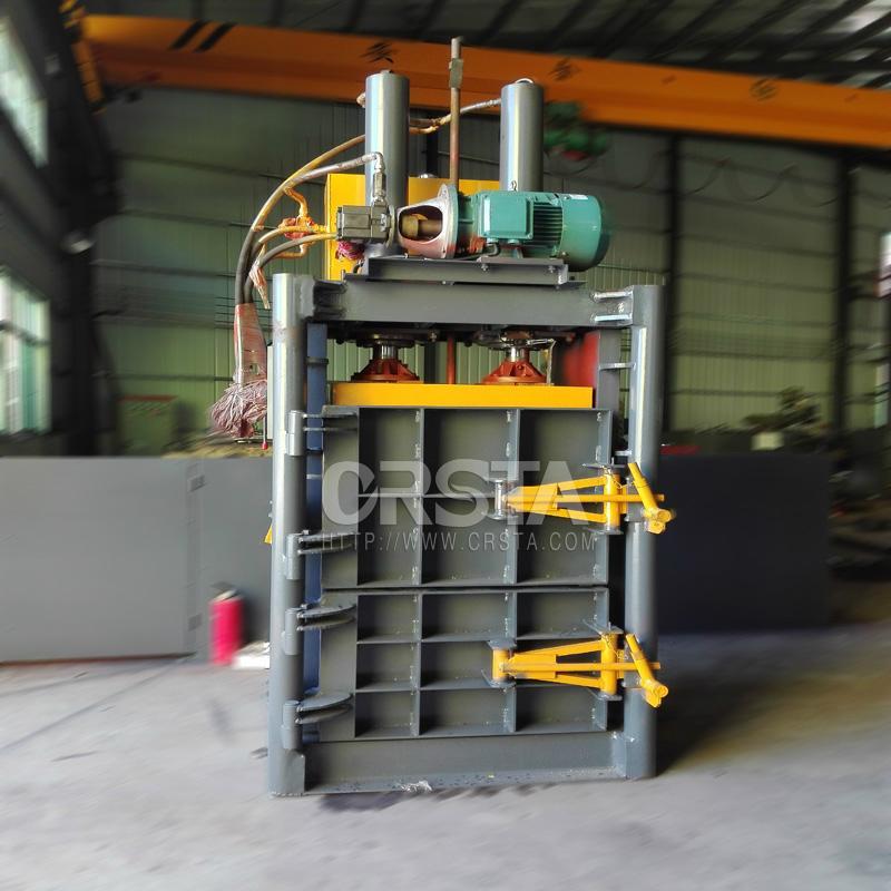 供应液压双缸金属压包机  1