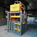 供应液压双缸金属压包机  2