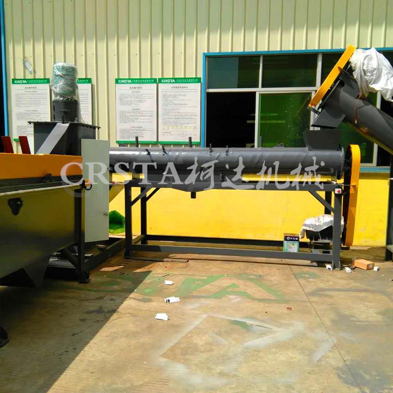 供应ABS/PS家电外壳破碎清洗回收生产线 3
