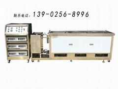 佛山三达三槽多槽式超声波清洗机