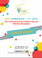 2017 international brand of mother baby and child expo