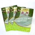 东莞市厂家直销各种休闲食品袋 3