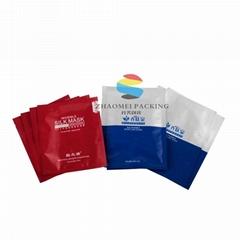 东莞市厂家直销各种化妆品包装袋
