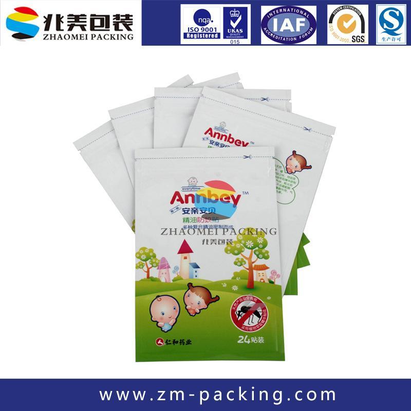 东莞市厂家专业供应各种医药包装袋 1