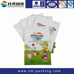 東莞市廠家專業供應各種醫藥包裝袋