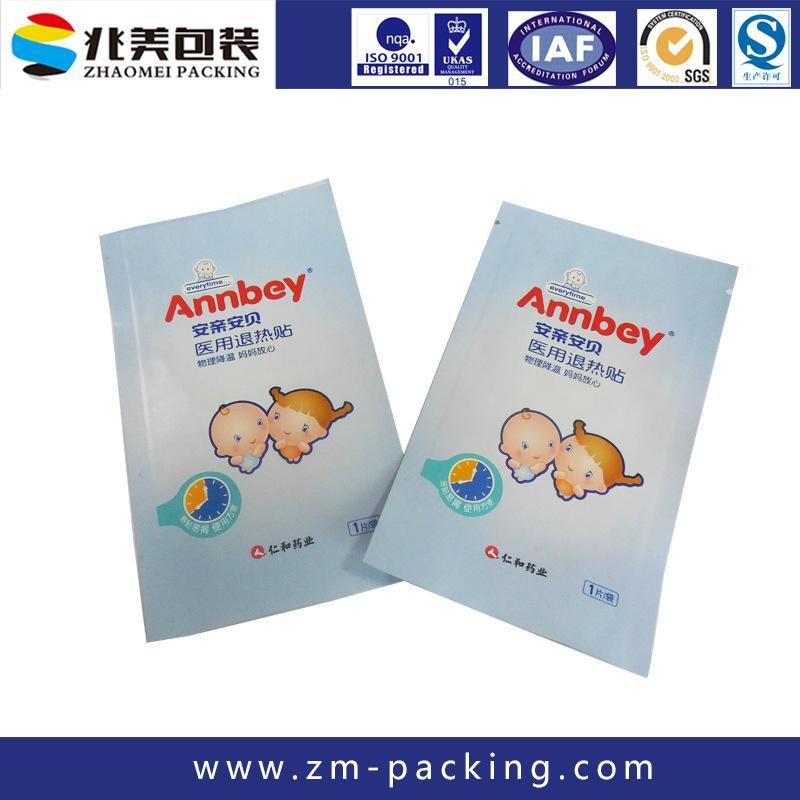 东莞市厂家专业供应各种医药包装袋 2