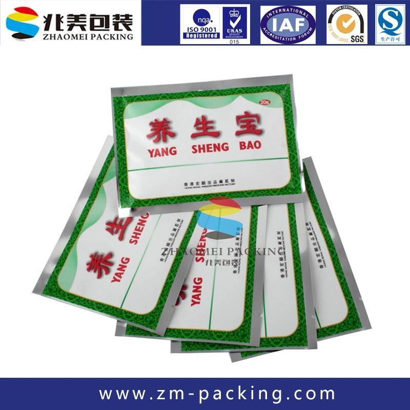 东莞市厂家专业供应各种医药包装袋 3