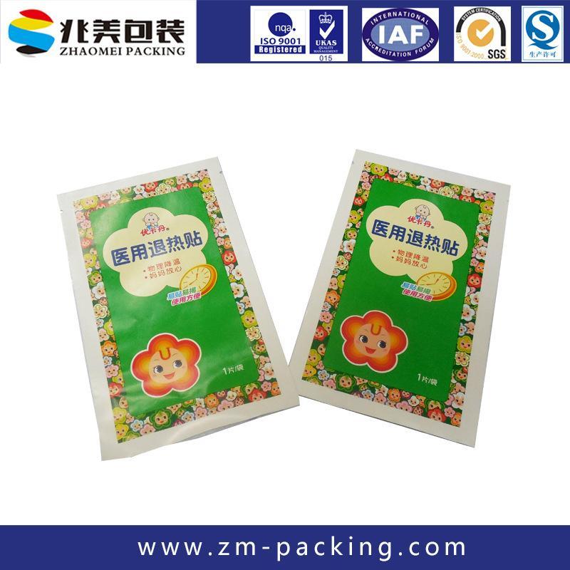 东莞市厂家专业供应各种医药包装袋 4