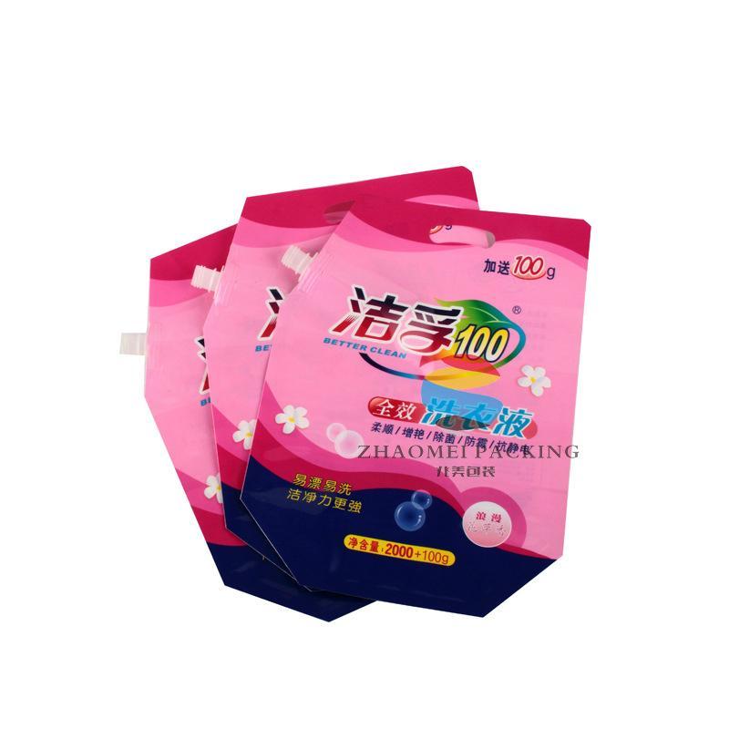 东莞市厂家专业定制吸嘴袋洗衣液包装袋 1