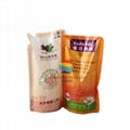 东莞市厂家专业定制吸嘴袋洗衣液包装袋 2