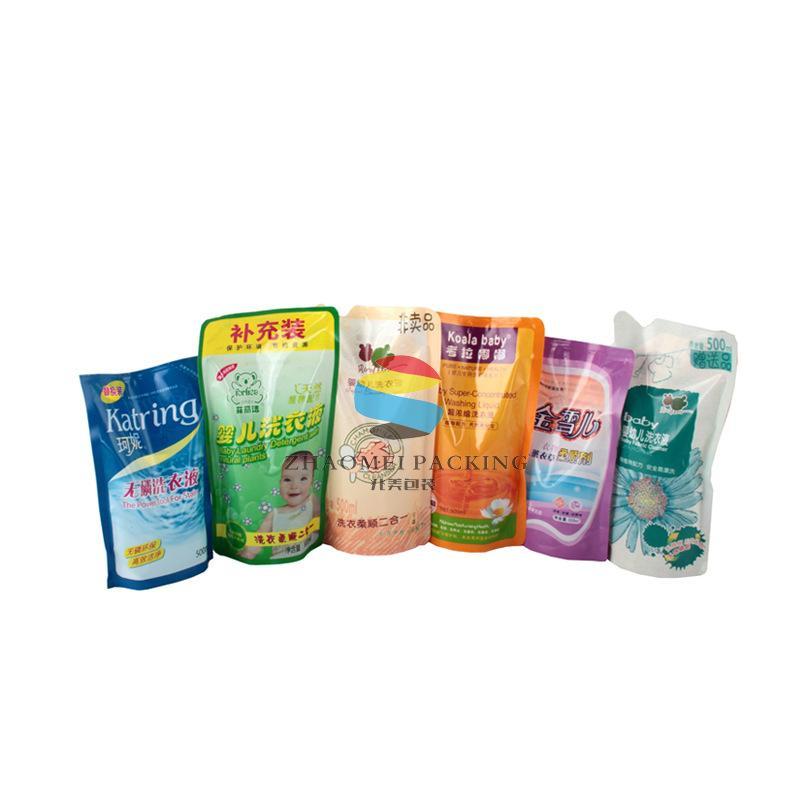 东莞市厂家专业定制吸嘴袋洗衣液包装袋 4