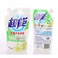 东莞市厂家专业定制吸嘴袋洗衣液包装袋 5
