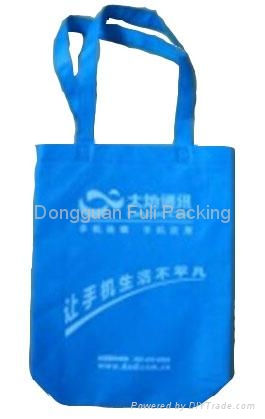 无纺布环保礼品袋 1