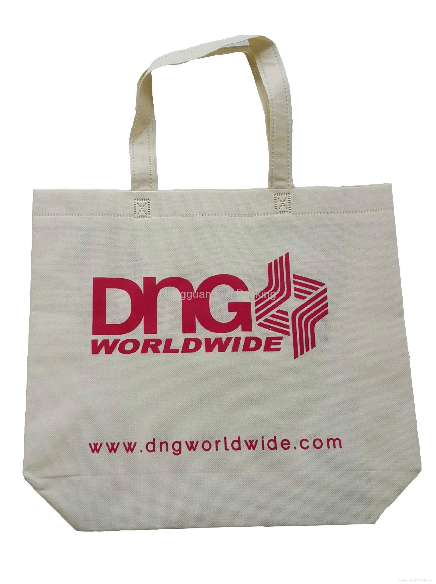 无纺布环保礼品袋 2