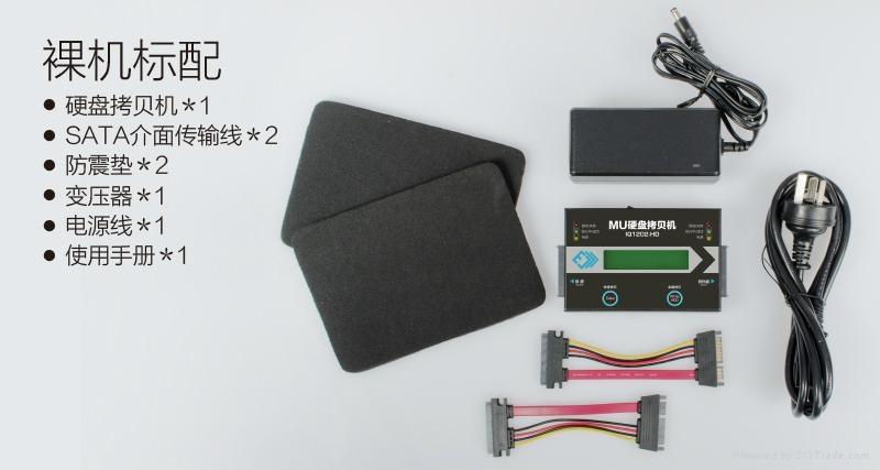 臺灣MU工控系統備份高速全能硬盤拷貝 2