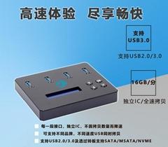 USB3.1全能型闪存拷贝机脱机拷贝支持USB-HDD及NVMe拷贝