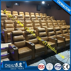 舒適皮制電動vip影院沙發座椅