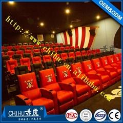 vip 厅电影院沙发