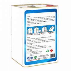 Dry Cleaning Liquid Detergent Agents for Textile