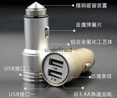安全锤车载充电器5V2.1A手机充电器双USB车充