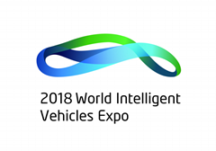 2018 国际智能汽车(昆山)博览会