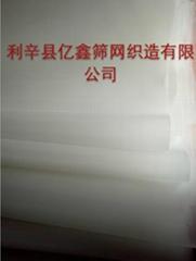 供應32T陶瓷絲印網紗