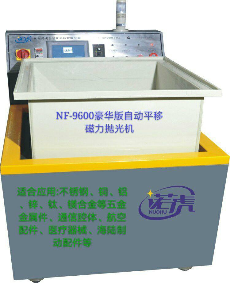 无锡散热器内孔刺抛光机 1
