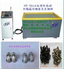 北京不锈钢内孔磁力抛光机