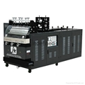 JX-A6 full automatic scourer making machine