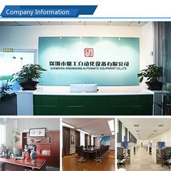 Junsheng Home Appliance Co.Ltd