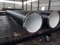 污水鋼管2布3油環氧煤瀝青防腐 5