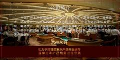 廣州永升貿易有限公司
