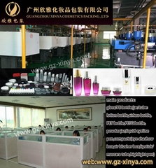 Guangzhou Xinya Cosmetics Packing Co., Ltd.