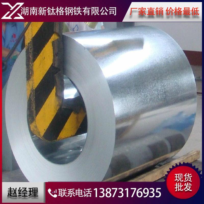 廠家直銷湖南鍍鋅鋼板, 2