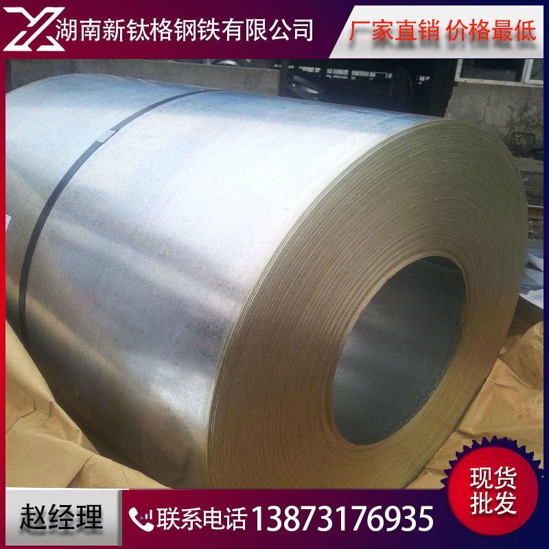 廠家直銷湖南鍍鋅鋼板, 4