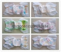 B grade hight quality baby diaper  1